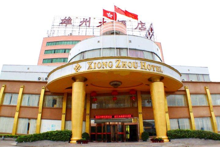 南雄雄州大酒店