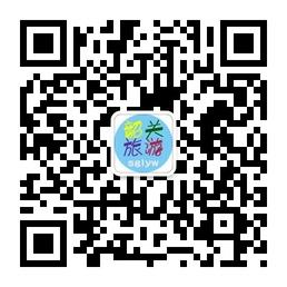 韶关旅游微信