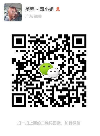 韶关旅游微信客服