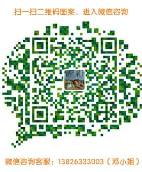 韶关旅游微信客服:13826333OO3