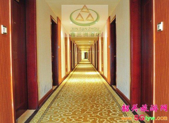 丹霞山鑫山洲酒店