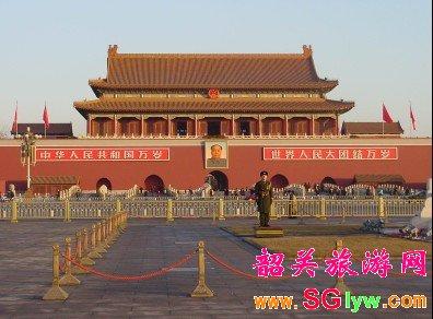 北京一地 双卧六天游