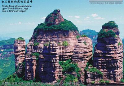 韶关春季旅游线路(温泉+雪景+名山+名寺)
