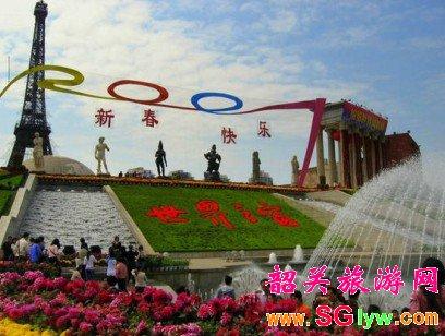 深圳东部华侨城、世界之窗两天团