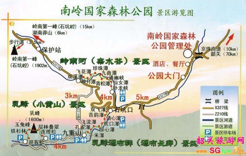 南岭国家森林公园景区游览地图