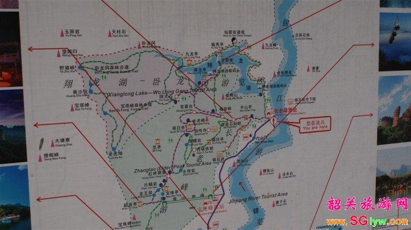 韶关丹霞山旅游游记