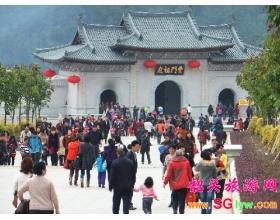 2014年春节韶关乳源云门寺20万人祈福