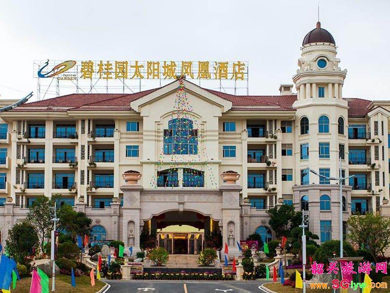 碧桂园太阳城酒店