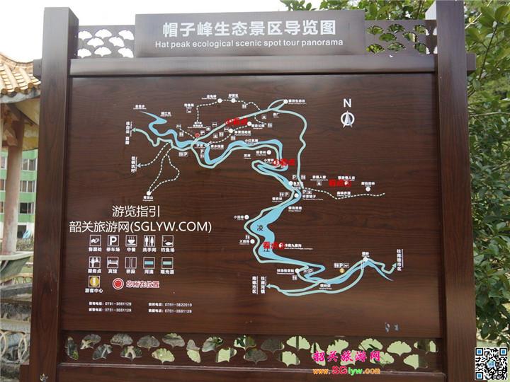 韶关南雄帽子峰林场景区地图