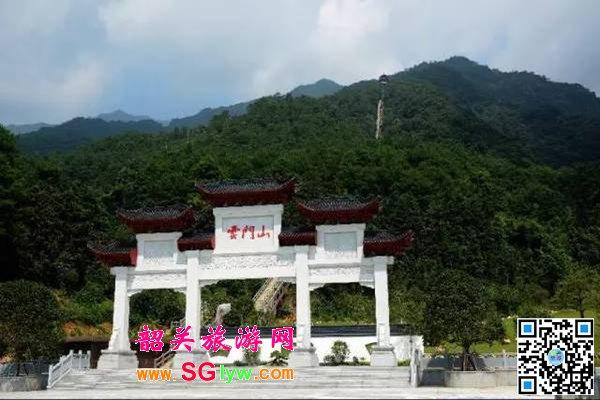 韶关乳源云门山2017春节庙会