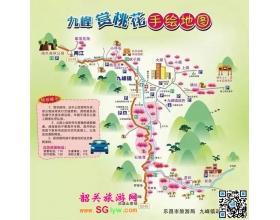 韶关九峰桃花源看花旅游攻略(附手绘地图)