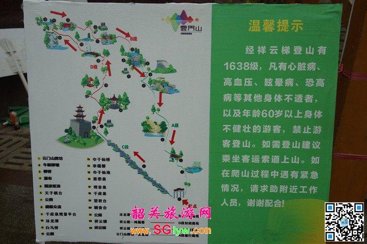 云门山玻璃桥地图