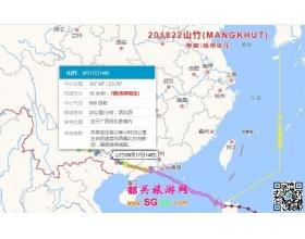 韶关受台风山竹影响 各旅游景区暂停营业