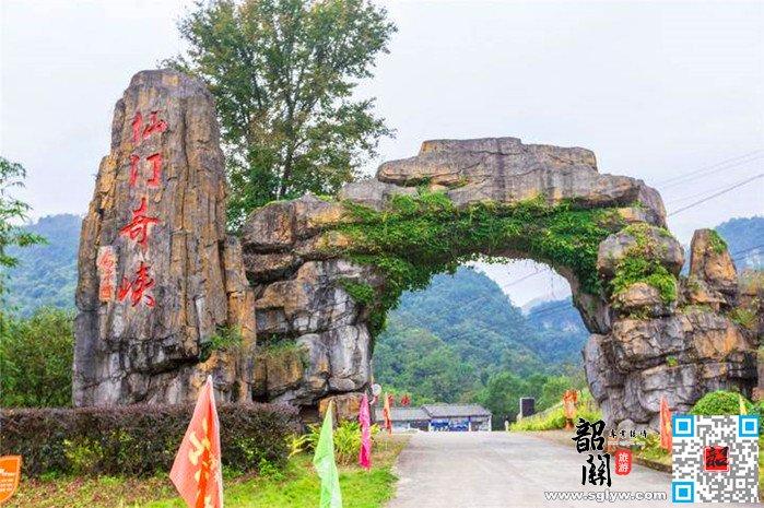 仙门奇峡、丽宫温泉休闲养生一日游