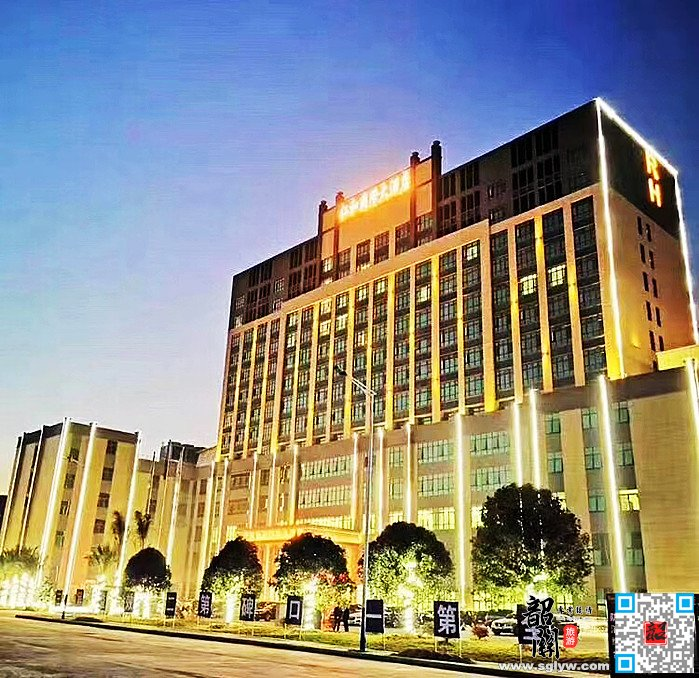 南雄广东仁和国际大酒店