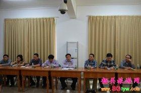 韶关旅游局与韶关学院召开韶关旅游发展策划座谈会