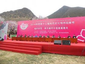 韶关市旅游局捐助西藏林芝县10万元