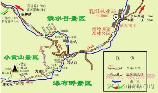 乳源南岭国家森林地图